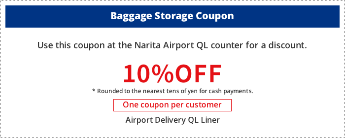 Baggage Storage Coupon