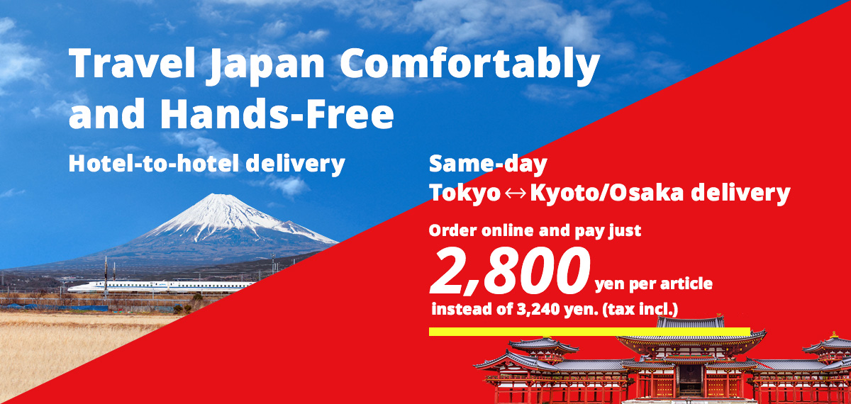 Travel Japan Comfortably and Hands-Free Hotel-to-hotel delivery